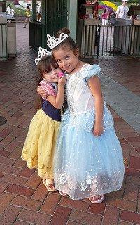 11 Princess