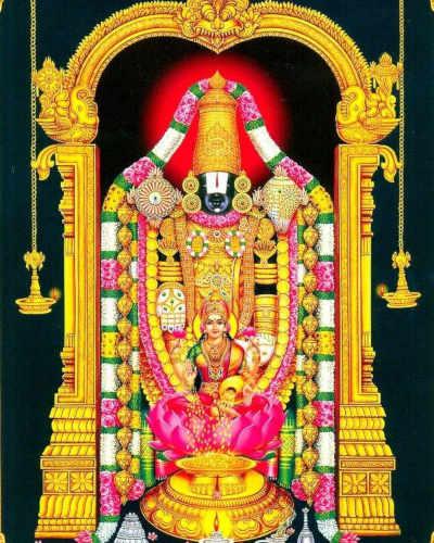 Lord Venkateswara Baby Names